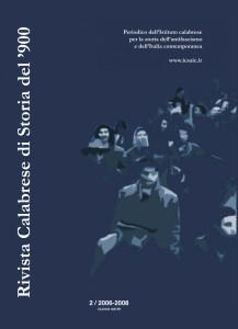 copertina 2006-2008